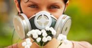 Аллергия (Аллергический ринит)